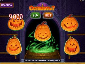 Pumpkin Bonus