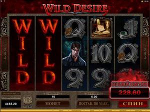 Wild Desire Feature